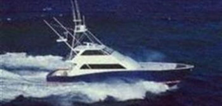 Photo of Sea Force II